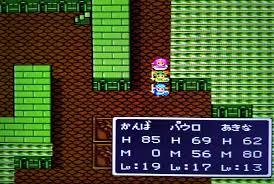Dragon Quest I Ii Dragon Quest 2 Sfc Snes Golden Age Rpgs