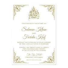 Islamic Wedding Invitations Muslim Online Invitation