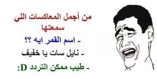 اضحك قلبك images?q=tbn:ANd9GcT