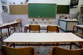 Συγκεκριμένα, αύριο θα παραμείνουν κλειστά όλα τα σχολεία των δήμων ελασσόνας, τυρνάβου και φαρσάλων. Pote Kleinoyn Ta Sxoleia Gia Xristoygenna Eidhseis D News