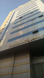 Al Mukhtara International Hotel Zowar International Hotel