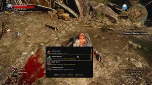 прохождения игры The Witcher 3 мнение баги не делают игры плохими