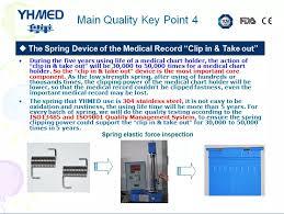 Simple Design Patient Plastic Chart Holder Medical Record File Folder Buy Medical Record File Folder Simple Medical Record File Patient Chart Holder