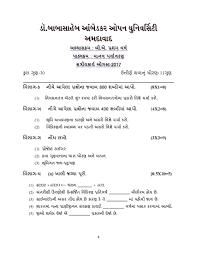 modal verbs essay in english exercises.pdf