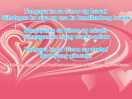 Bisaya Love Quotes Tumblr New With Funny Love Quotes Cebuano Free