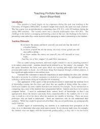 beneficial narrative essay samples teaching narrative example