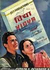 Dev Anand Vidya Movie