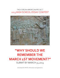 why should we remember the st movement ‹ spotlight korea korean american project 2013 student essay contest