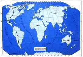 Мировой океан и его части Океаны Земли