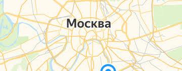 <b>Кресла</b>-<b>мешки</b> — купить на Яндекс.Маркете