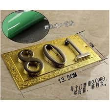 Decorating apartment door numbers pictures : Door Numbers Brass & Online Shop 1 Pcs Customize Golden Door ...