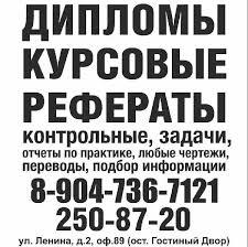 Отчет по практике Уфа studgid ru Уфа отчет по практике на  Отчет по практике в Уфе на заказ для студентов
