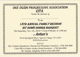 opa annual dinner invitation opa login