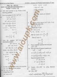 Ms Word Test Questions And Answers Objective Type Maths Questions Answers Bestshopping 82e0f1a6035d
