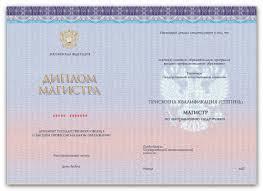 Аудиторское заключение диплом статья  Содержащий выраженное в установленной форме мнение аудитора о достоверности финансовой бухгалтерской отчетности и соответствии порядка ведения