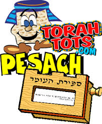 Chart For Counting The Omer Torah Tots The Site For Jewish Children Counting The