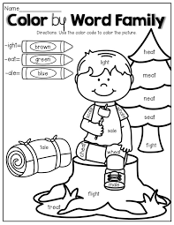 d1efcec050bb1a996b0e5a9a96c9999a summer worksheets kids education 108 best images about word families on pinterest cut and paste on staying on topic worksheets