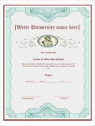 university degree certificate sample university degree certificate template sample certificate template