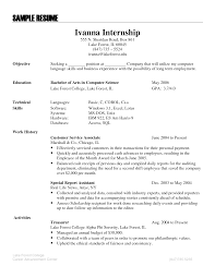 Resume For Internship In Computer Science Computere Resume Sample