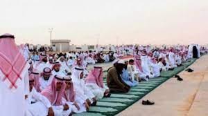 موعد صلاة عيد الأضحى في مدن السعودية
