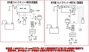 6al msd wiring diagram car wiring diagram download cancross co Msd Wiring Diagrams msd 6 wiring diagrams on msd images free download wiring diagrams 6al msd wiring diagram msd 6 wiring diagrams 8 msd 6al wiring diagram msd 6200 box msd wiring diagrams and tech notes