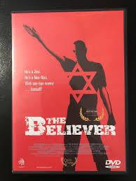 The Believer - DVD - Ryan Gosling (432119220) ᐈ Köp på Tradera