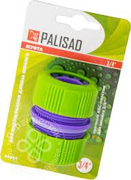 Купить <b>Муфта</b> Palisad <b>ремонтная</b> для шланга <b>3/4</b> с доставкой на ...