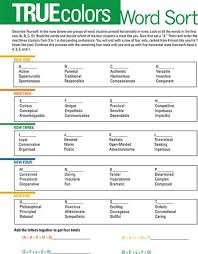 Take this test to discover your personality type. 4 Color Personality Test Free Printable Page 1 Line 17qq Com