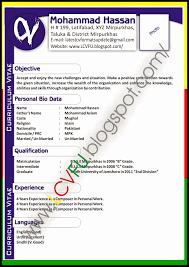 Dod Resume Template Dod Resume format Luxury Latest Cv formats Updates Google Resume 52