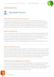 interview questions and answers teststreams interview questions and answers