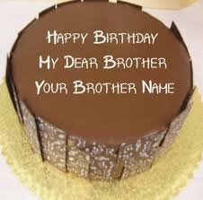 Happy Birthday Cakes With Wishes For Brother Luxuriousbirthdaycakeml