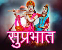 112+ Radha Krishna Good Morning Images ...