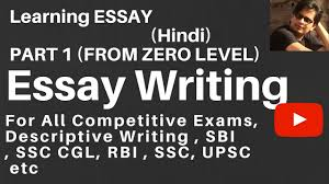 essay writing most important tips hindi  essay writing most important tips hindi