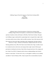 college essays college application essays moral development essay moral development essay