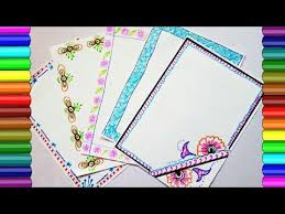Designs To Decorate Project Project file pages decoration border designs for school project 2
