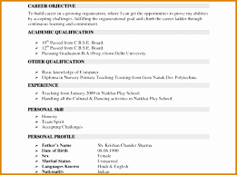 12 Hindi Teacher Resume Format Besttemplates Besttemplates