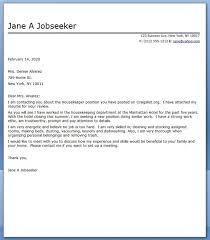Housekeeping Resume Skills From Housekeeper Cover Letter Sample Interesting Housekeeping Resume Skills