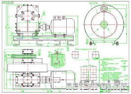 Курсовая работа по деталям машин Детали машин Чертежи net  Курсовая работа по деталям машин