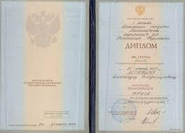 Об адвокате Адвокат Леонтьев А В  Посмотреть публикации адвоката