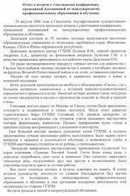 Гжельский государственный университет  Гжельский государственный университет