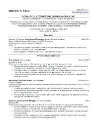 Sample Resume Samples For Students Sample Of Internship Resume