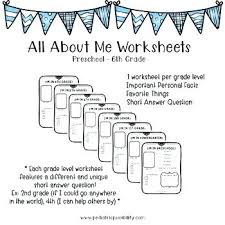 All About Me Worksheets Pdf All About Me Printable Preschool All About Me Worksheet