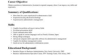 Resume No Work Experience Resume Praiseworthy No Work Experience