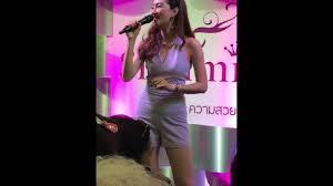 ความรู้สึกดีดี - แพนเค้ก เขมนิจ @The Mall Ngamwongwan (17-01-2559) - YouTube
