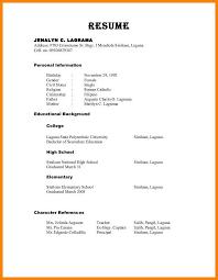 Formatting For Resume Amazing Formatting References On Resume Goalgoodwinmetalsco