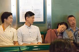 Asian gay video clip