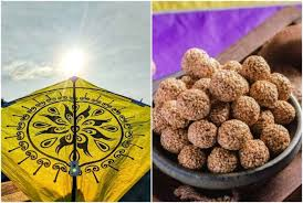 Makar Sankranti 2021 puja vidhi shubh muhurat Significance and importance  of Makar Sankranti festival-Makar Sankranti 2021: 14 जनवरी को है मकर  संक्रांति, जानें इससे जुड़ी मान्यताएं, पूजा विधि और ...