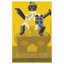 <b>Beastie Boys</b> Official Store
