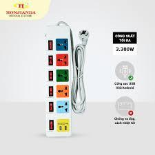 Ổ cắm điện đa năng có USB Honjianda 0448B 3.300W dây 3 mét an toàn chống  quá tải