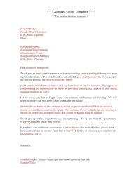 cover letter no recipient how to address a business letter when you dont know the recipient